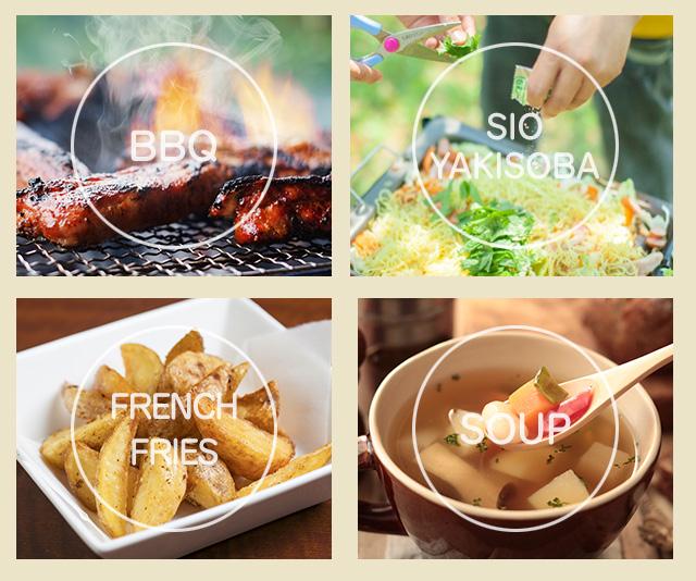 BBQ、塩焼きそば、フライドポテト、スープ