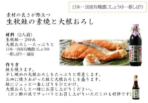 素焼きレシピ